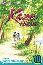 Watanabe, Taeko Kaze Hikaru 10