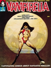 Various Vampirella Archives Volume 1