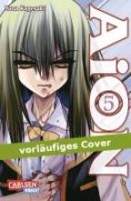Kagesaki, Yuna AiON 05