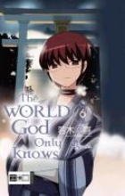 Wakaki, Tamiki The World God Only Knows 06