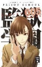 Hiramoto, Akira Prison School 05