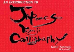 Takezaki, Kunii An Introduction To Japanese Kanji Calligraphy