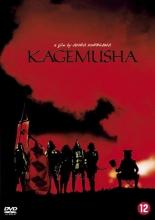Kagemusha DVD /