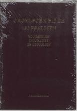 , Orgelboek bij de 150 Psalmen