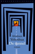 A.B. Abraham Yehoshua, De tunnel
