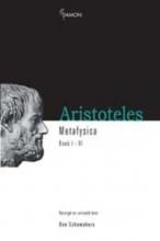 Aristoteles , Metafysica Boek I - VI