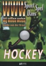 Kroef, Guido van der Hockey