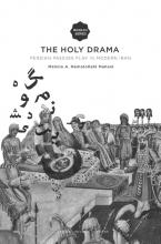 Mahani, Mahnia A.N. The holy drama