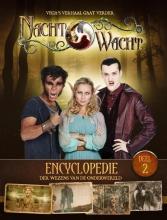 Gert  Verhulst, Hans  Bourlon, Anja Van Mensel Nachtwacht: encyclopedie 2