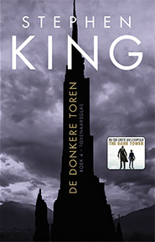 Stephen King,Tovenaarsglas