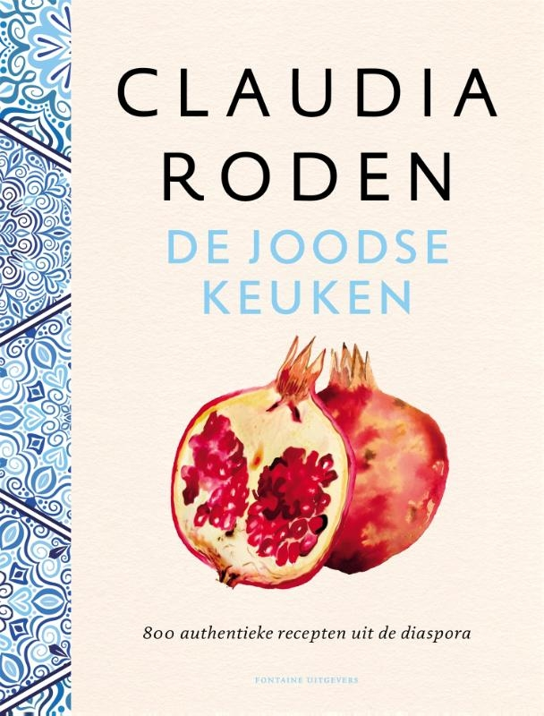 Claudia Roden,De Joodse keuken