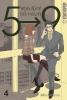 Aihara, Miki,Von f?nf bis neun 04