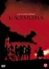 <b>Kagemusha DVD /</b>,