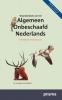 Heidi  Heidi Aalbrecht, Pyter  Pyter Wagenaar,Woordenboek van het algemeen onbeschaafd Nederlands