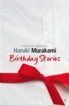 Murakami, Haruki Birthday Stories