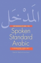 Shukri B. Abed Introduction to Spoken Standard Arabic