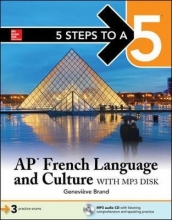 Brand, Genevieve 5 Steps to a 5 AP French Language and Culture