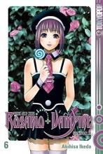 Ikeda, Akihisa Rosario + Vampire Season II 06