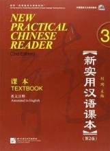 Xun Liu New Practical Chinese Reader vol.3 - Textbook