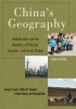 Gregory Veeck,   Clifton W. Pannell,   Youqin Huang,   Shuming Bao, China`s Geography