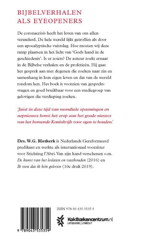 Wim Rietkerk,Verborgen aanwezig