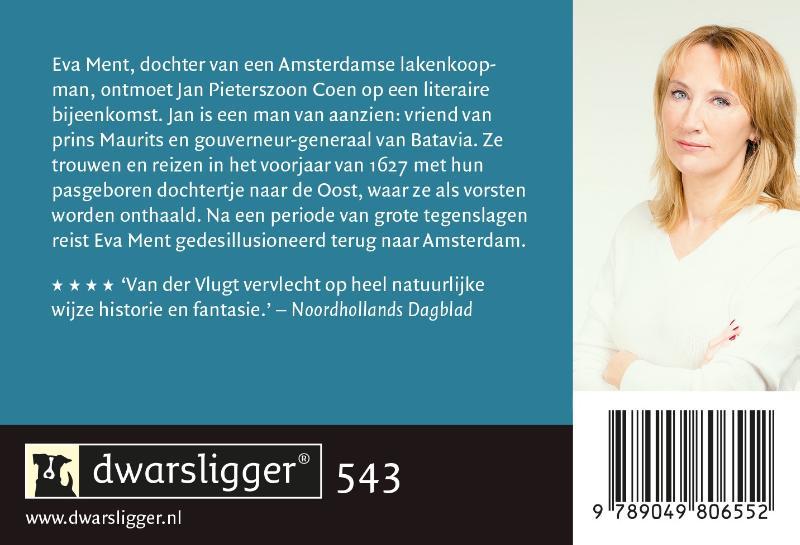Simone van der Vlugt,Het schaduwspel