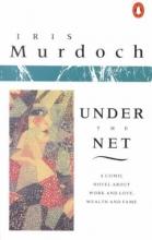 Murdoch, Iris Under the Net