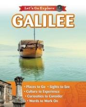 Zondervan Galilee