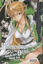 Sato, Daisuke Highschool of the Dead 4