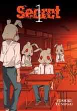 Tonogai, Yoshiki Secret 1