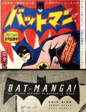 Kidd, Chip Bat-Manga! (Limited Hardcover Edition)