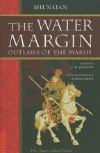 Naian, Shi The Water Margin