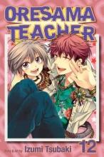 Tsubaki, Izumi Oresama Teacher 12