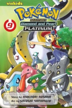 Kusaka, Hidenori Pokemon Adventures - Diamond and Pearl/Platinum 9