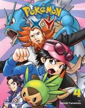 Kusaka, Hidenori Pokemon X-Y 4