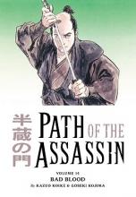 Koike, Kazuo Path of the Assassin 14