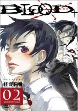 Katsura, Asuka Blood+ 2