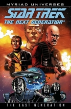 Harris, Andrew Steven  Harris, Andrew Steven Star Trek the Next Generation