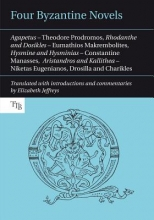 Jeffreys, Elizabeth Four Byzantine Novels