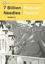 Tadano, Nobuaki 7 Billion Needles, Volume 2
