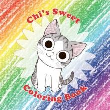 Kanata Konami Chi`s Sweet Coloring Book