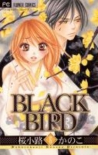 Sakurakouji, Kanoko Black Bird 06