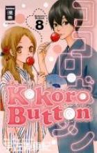 Usami, Maki Kokoro Button 08