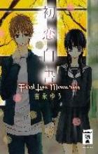 Yoshinaga, Yuu First Love Memories