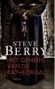 Steve Berry,Het geheim van de kathedraal