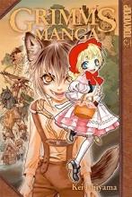 Ishiyama, Kei Grimms Manga 01