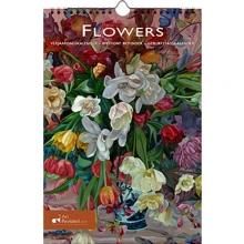 , Verjaardagskalender bloemen in de kunst