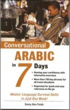 Abu-Taleb, Samy Conversational Arabic in 7 Days