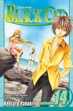 Yabuki, Kentaro Black Cat 14