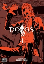 Miwa, Shirow Dogs 4